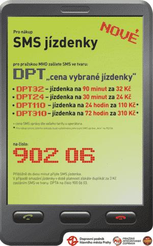dpp.cz SMS乗車券情報